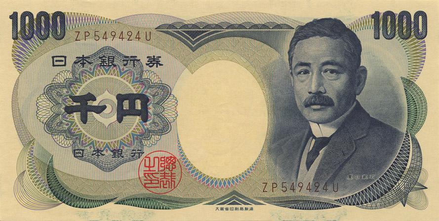 1000 yen Natsume Soseki