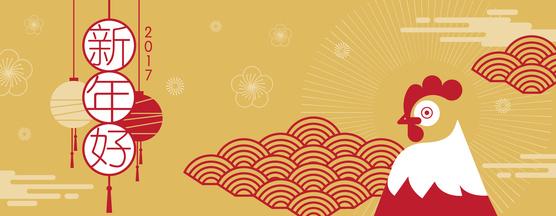 année coq chine économie or