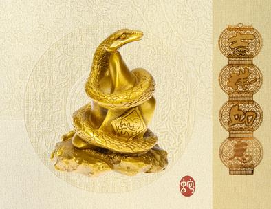 Année du Serpent en or 2013