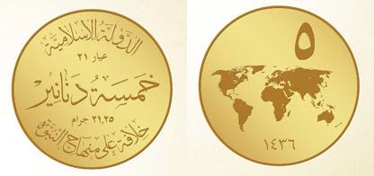 Dinar or - Monnaie islamique