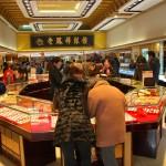 L'engouement des Chinois pour l'or n'est pas que traditions