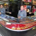 Supermarchés chinois où l'on vend de l'or