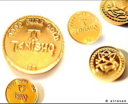 Pièces d'or offertes lors de la fête de Akshaya Tritiya