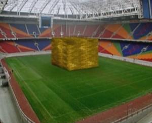 Tout l'or extrait jusqu'à ce jour dans le monde rentrerait dans un cube de 20 mètres de côté